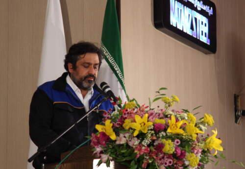 افتتاح بزرگترین معدن سنگ آهن اصفهان/ توکلی: فولاد نطنز کاملترین زنجیره تولید فولاد بخش خصوصی را در اختیار دارد