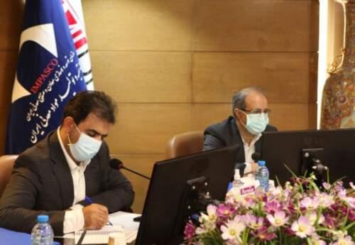 در مجمع شرکت تهیه و تولید مواد معدنی ایران چه گذشت؟/ افزایش تولید شرکتهای واگذار شده از سوی ایمپاسکو