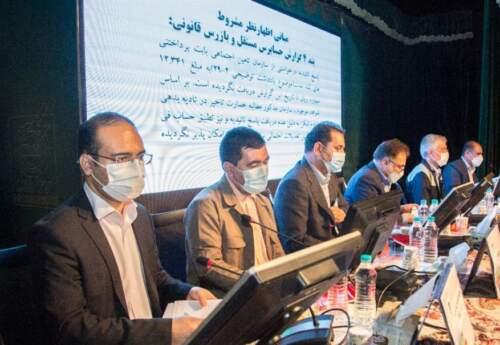 در مجمع عمومی عادی سالانه ذوب آهن اصفهان عنوان شد/ ذوب آهن اصفهان با سود آوری بر مدار توسعه