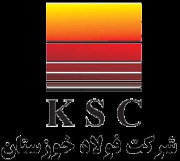 تحقق سود ۷۳۵ ریالی فولاد خوزستان در ۹ ماه سال ۹۶