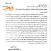 خبر چیلان تأیید شد: صادرات شمش فولادی آزاد شد+ سند و فهرست صادرکنندگان مجاز