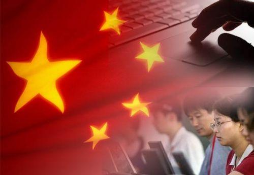 چین برای ماندن سرمایه گذاران تدابیر جدید اندیشید