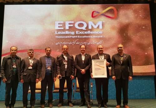 موفقیت شرکت فولاد خوزستان در ارزیابی بنیاد مدیریت کیفیت اروپا (EFQM) با کسب نشان سرآمدی