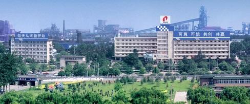گام بلند چینی ها در کاهش ظرفیت مازاد فولاد