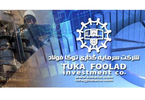 برگزاری مجمع عادی سالیانه سرمایه گذاری توکا فولاد