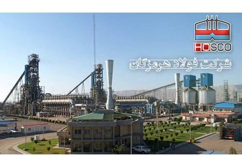 رشد بیش از ۷۰۰ برابری صادرات فولاد هرمزگان