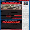 بولتن اخبار فولاد شماره ۱۸۰ (تازهترین شماره) + دانلود