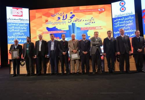 تقدیر از پیشکسوتان صنعت فولاد ایران: از مدیرعامل فولاد خوزستان در دوران جنگ تا مؤسسان گل گهر و چادرملو