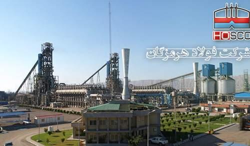 سود هر سهم فولاد هرمزگان ۸۵ ریال تعیین شد/ رشد تولید و فروش به چشم می خورد