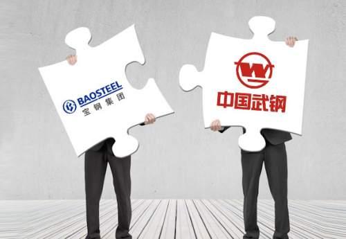 فولادسازان اصلی چین قیمت مقاطع تخت را برای ماه دسامبر تغییر نخواهد داد