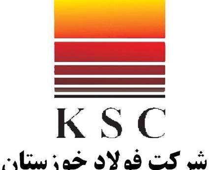 عرضه بلوک ۲۹.۰۶ درصدی سهام فولاد خوزستان در بورس لغو شد