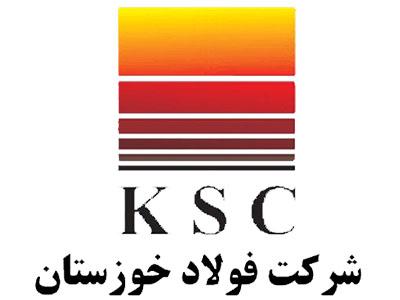 عرضه ۲۹.۰۶ درصد از سهام فولاد خوزستان در بورس