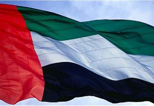 مالیات بر ارزش افزوده از پروژه های توسعه ای در امارات حمایت می کند