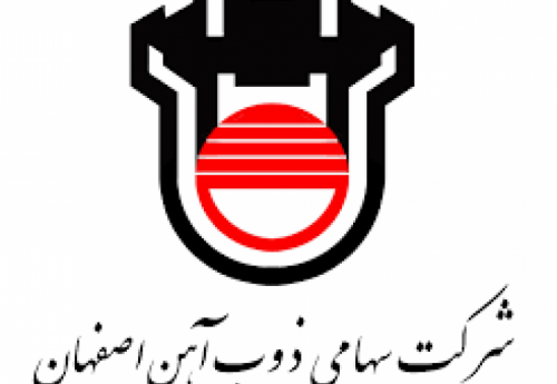 رشد تولید در ذوب آهن اصفهان رقم خورد