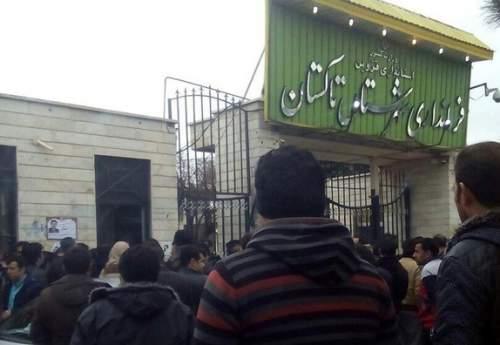 اعتراض کارگران «فولاد قزوین» به اخراج نیمی از همکارانشان