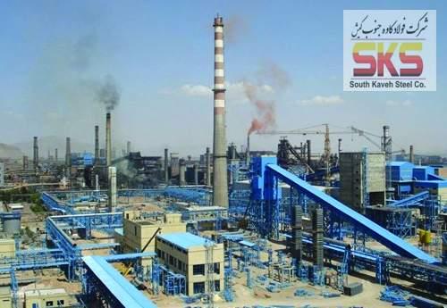 تولید شمش فولاد کاوه جنوب از مرز ۴۵۱ هزار تن گذشت