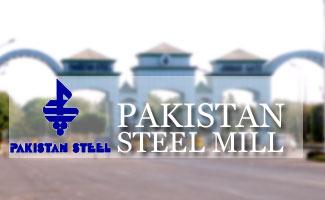 تسهیلات دولت پاکستان برای اجاره ۳۰ ساله شرکت فولاد PSM
