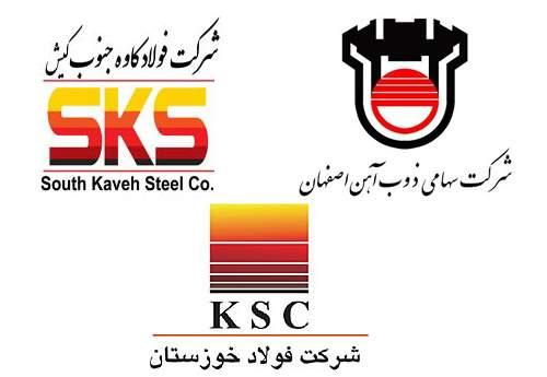 سه تولیدکننده فعال بیلت ایرانی در بازارهای صادراتی کدامند؟