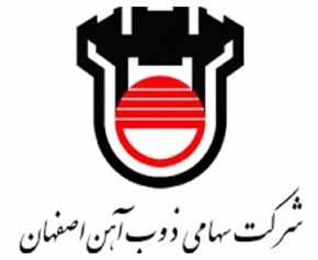 رشد تولید شمش در ذوب آهن اصفهان