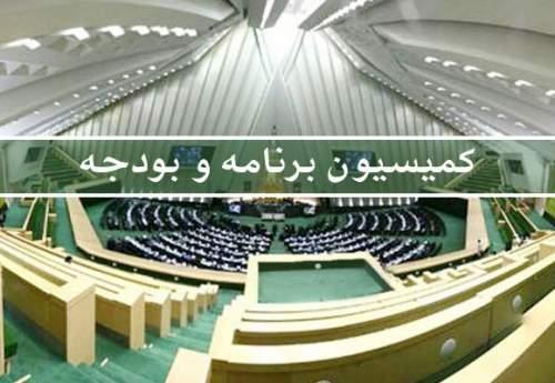 کمیسیون برنامه با ادغام صندوق بازنشستگی فولاد در صندوق بازنشستگی کشور مخالفت کرد