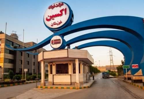 ضرورت الحاق فولاد اکسین به فولاد خوزستان / تکمیل زنجیره تولید فولاد در خوزستان